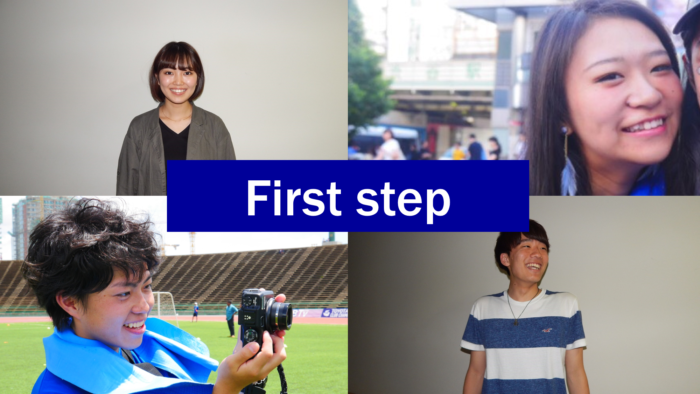 First step  -Part 1-