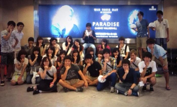 2014スタディツアー 1日目